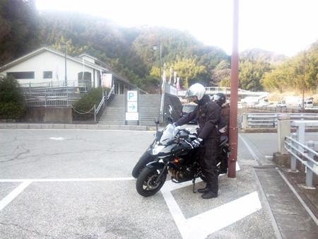 道の駅・宇津ノ谷峠
