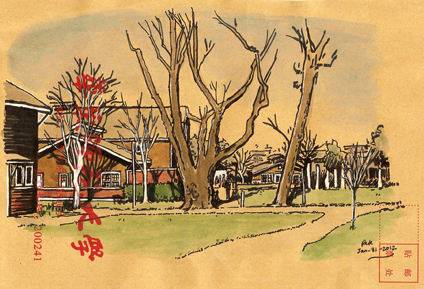 south silo on a chinese envelope