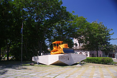 Monumento al Tren Blindado