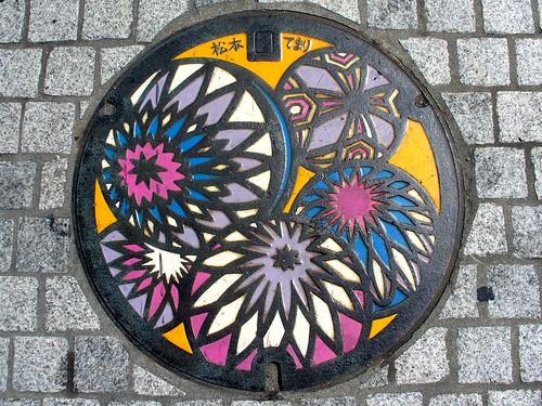 Matsumoto Nagano manhole cover (長野県松本市のマンホール)