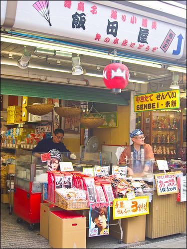 ¿Qué hace Yamapi en una tienda de sembei?
