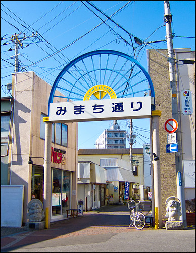 Mimachi-dori