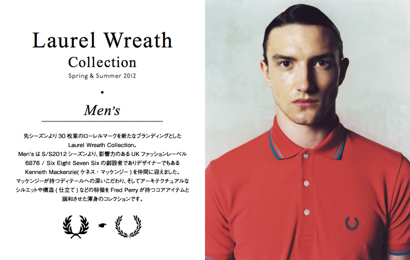 Jacob Coupe0018_Fred Perry SS12