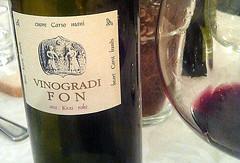 2007 Fon vinogradi Teran