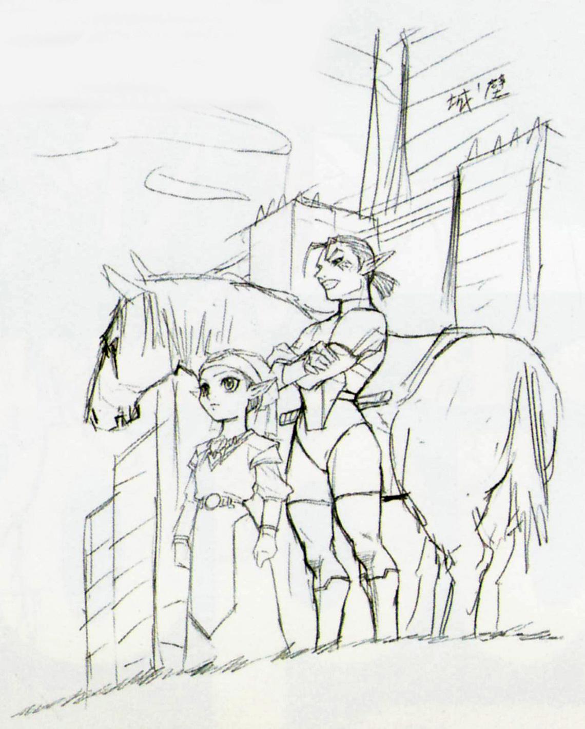 OoT Impa & Zelda