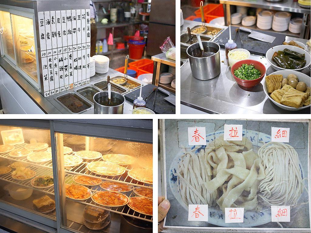 20140313板橋-呷霸牛肉麵 (4)