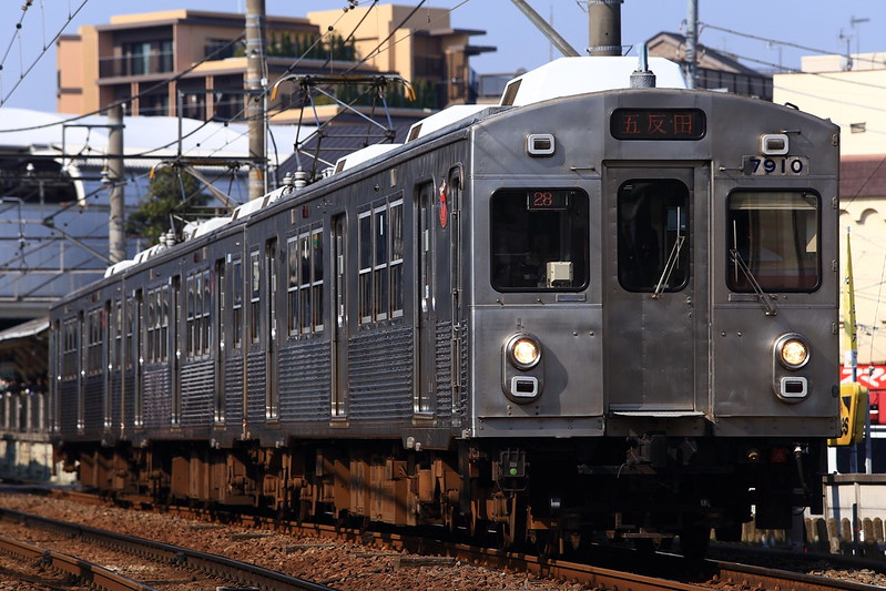 Tokyu series7700 7910F Classic Style