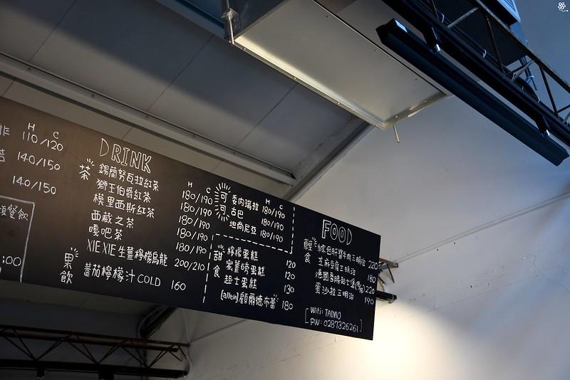 六張犁咖啡苔毛tiamocafe苔毛咖啡廳營業時間菜單 (14)