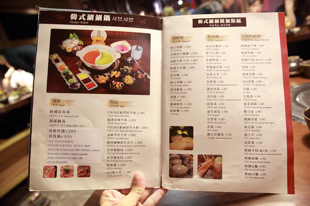 20160523中山-韓金館 (18)