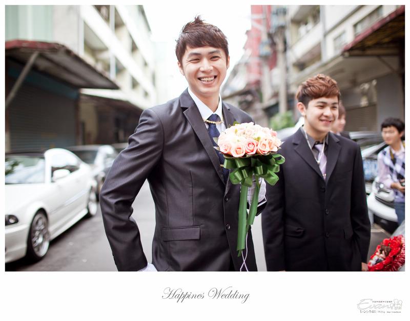 [婚禮攝影] 威智&佳慧  婚禮紀錄_0042