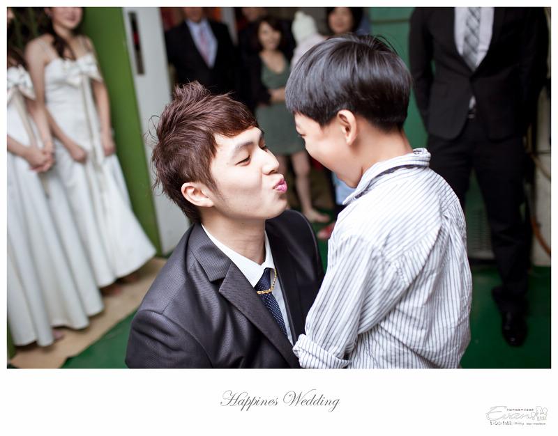 [婚禮攝影] 威智&佳慧  婚禮紀錄_0056