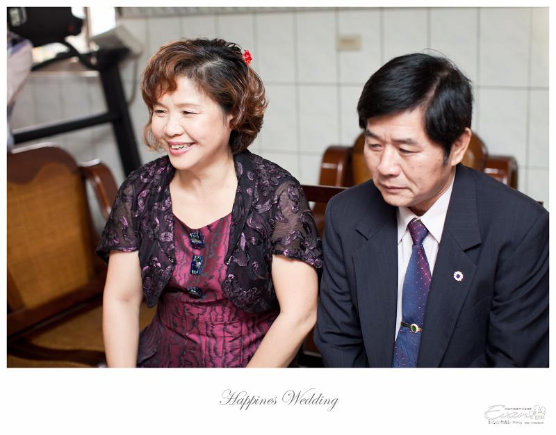 [婚禮攝影] 威智&佳慧  婚禮紀錄_0085