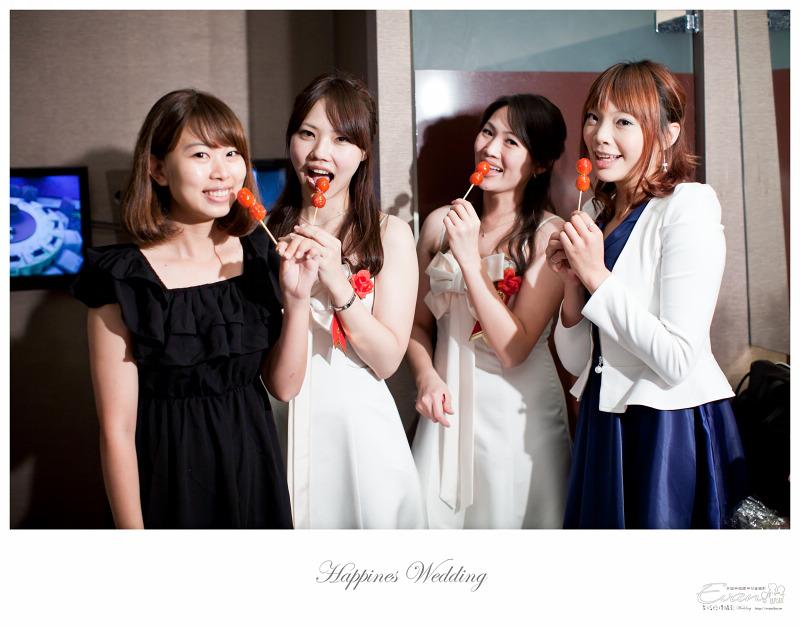 [婚禮攝影] 威智&佳慧  婚禮紀錄_0192