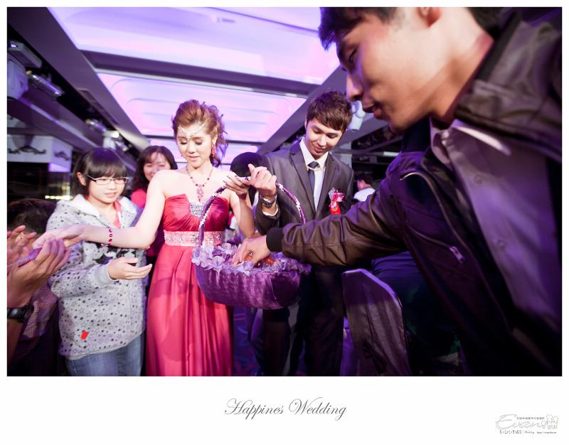[婚禮攝影] 威智&佳慧  婚禮紀錄_0253