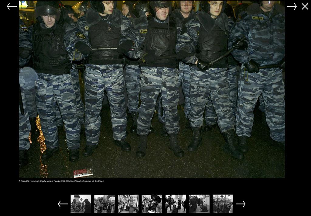Прогулки с Игорем Мухиным №5 / Walk with Igor Mukhin number 5