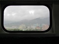 TRA Local Train