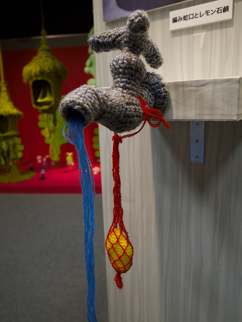 Funny Knitting Images : Funny knitting exhibition flickr photo sharing
