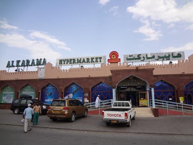 Supermercado Al Karama, Samail Omã