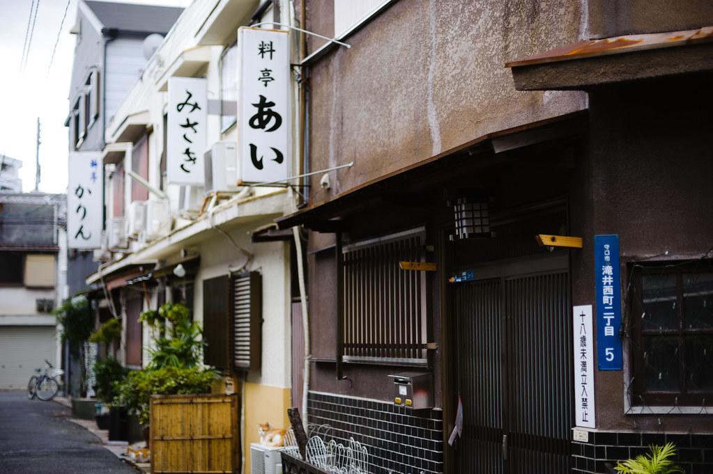 Osaka Takii