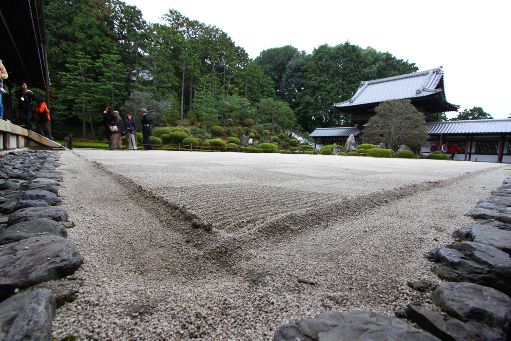 Kyoto Rakunan Guide (8)