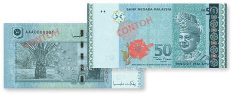 RM50 baharu 2012