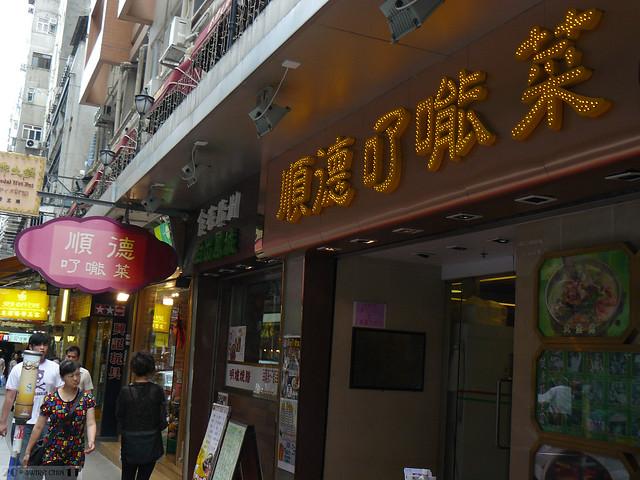 Eb Chinese Restaurant East Brunswick Nj