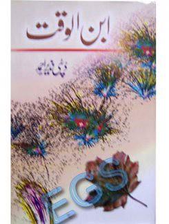 ibnulwaqat-Nazir-Ahmad