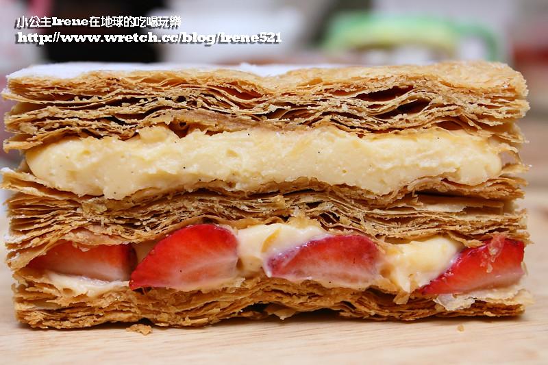雲林斗六-法米甜點