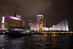 Kowloon Pier at night