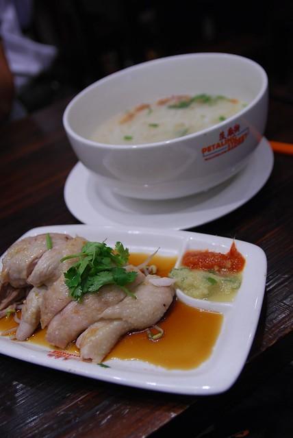 Malaysian Chicken Noodle Soup (Ipoh Sar Hor Fun) Recipes ...