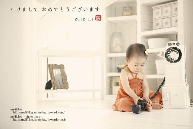 2012blog年賀状