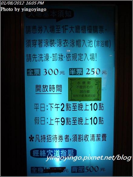 南投信義鄉_帝綸大飯店20120108_R0050339