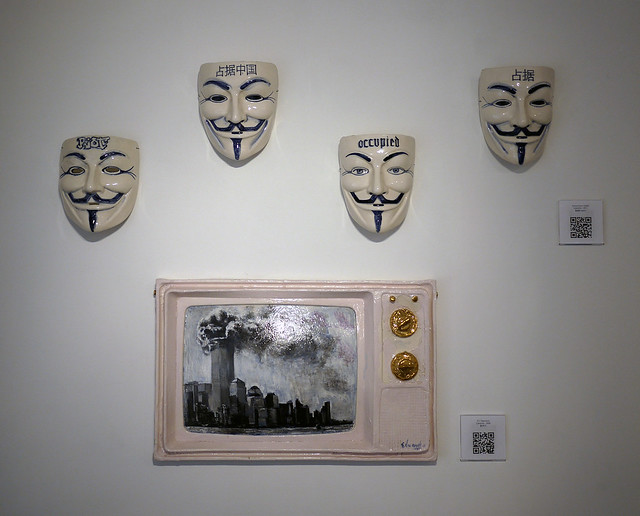 ceramic anonymous mask and 9-11 television
