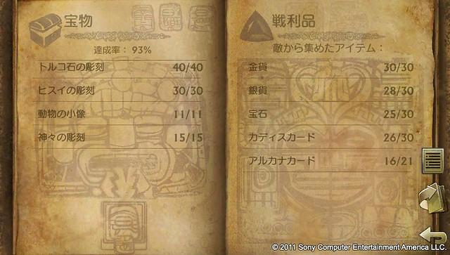 2012-01-22-043958