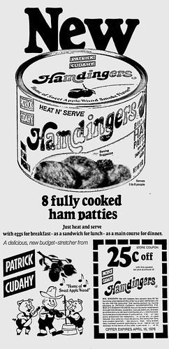 Hamdinger's Ad - 1976