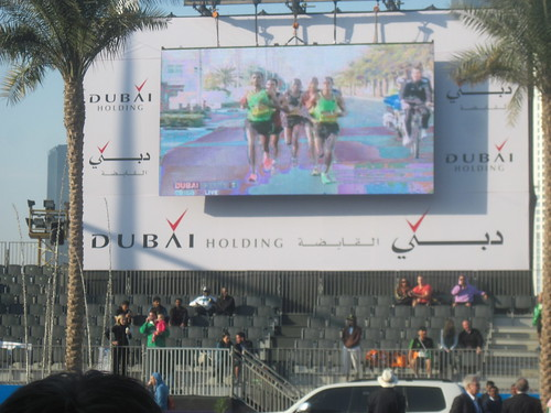 Marathon Lead Pack on Big Screen