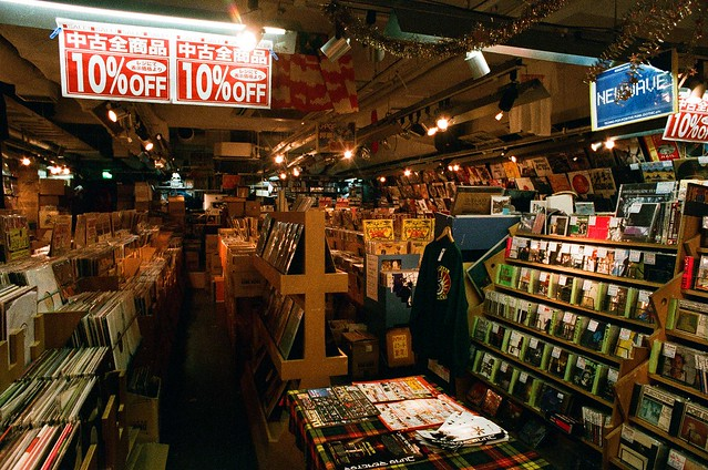 King Kong records in Osaka