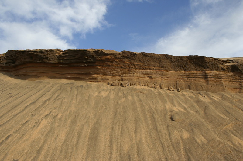dunas aconcagua004