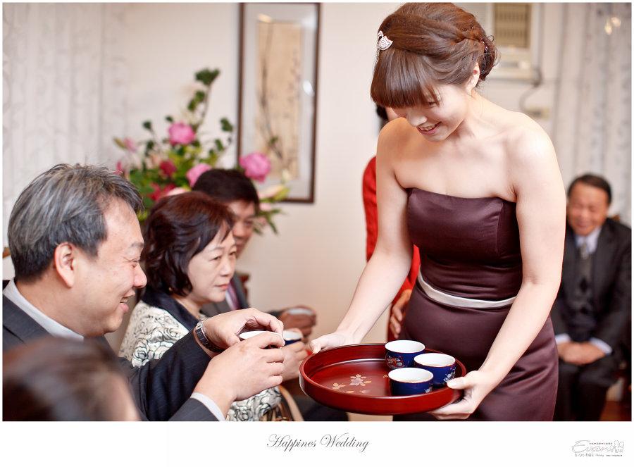 婚禮紀錄 婚禮攝影_0033