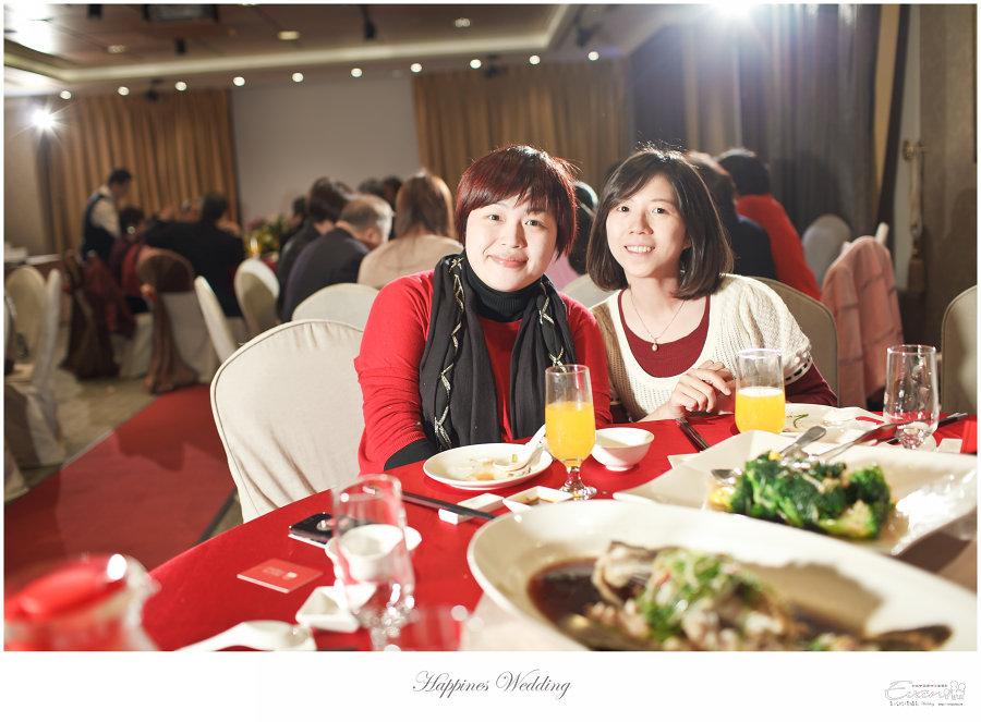 婚禮紀錄 婚禮攝影_0225