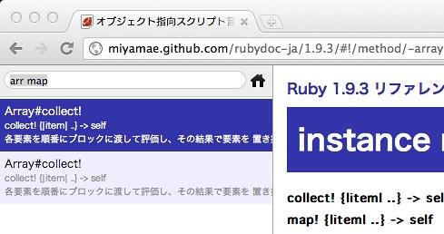 オブジェクト指向スクリプト言語 Ruby リファレンスマニュアル