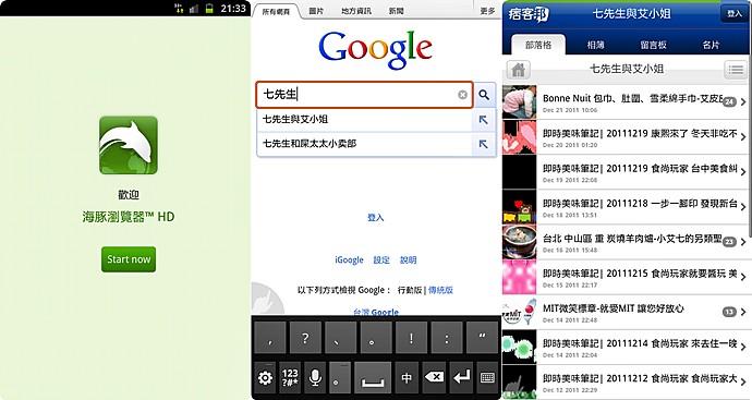 10 DL Apps