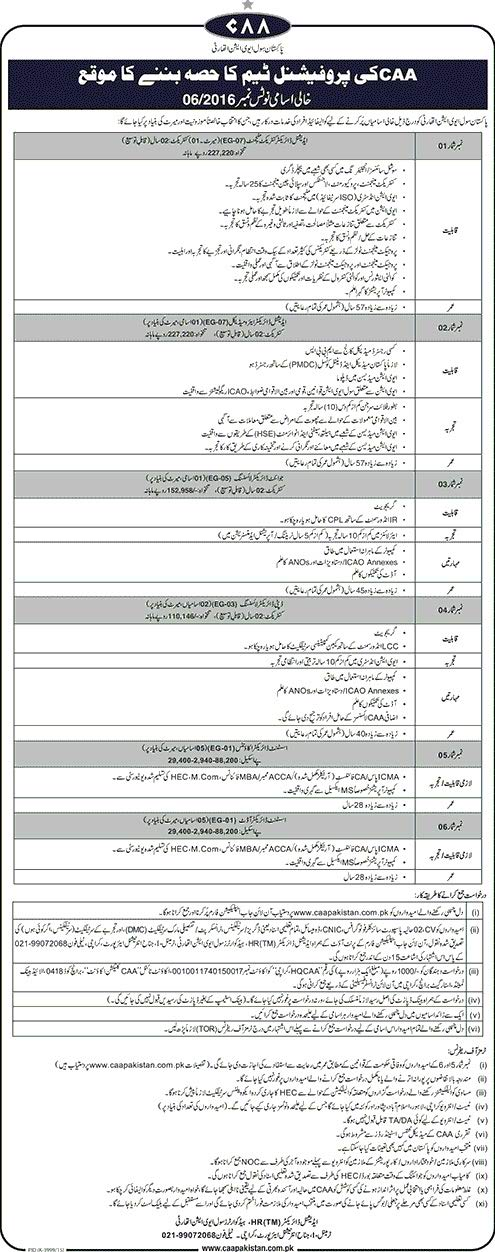 Civil Aviation Authority Jobs 2016