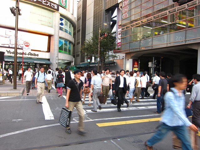 People Crossing the Street - Tokyo Japan