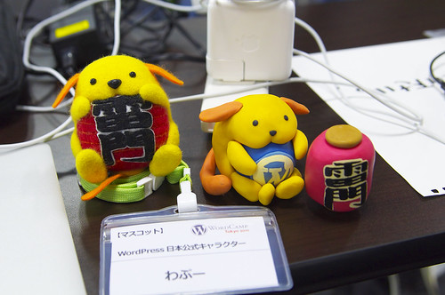 フェルトワプーと粘土ワプー - Wapuu made by felt and Wapuu made by clay
