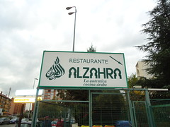 Restaurante al-Zahra