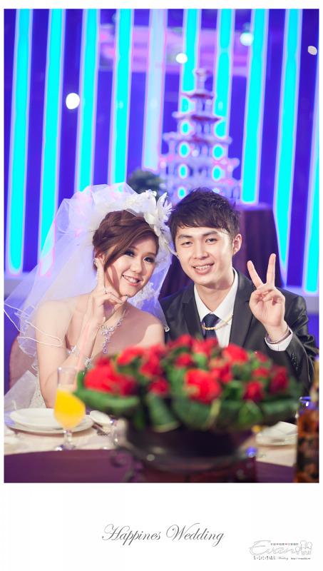 [婚禮攝影] 威智&佳慧  婚禮紀錄_0240