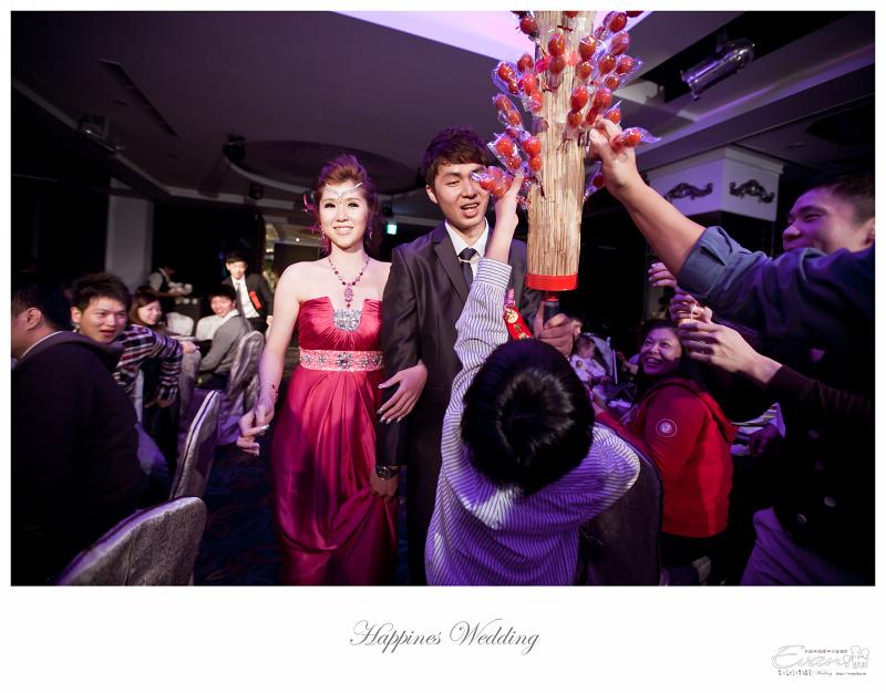 [婚禮攝影] 威智&佳慧  婚禮紀錄_0250