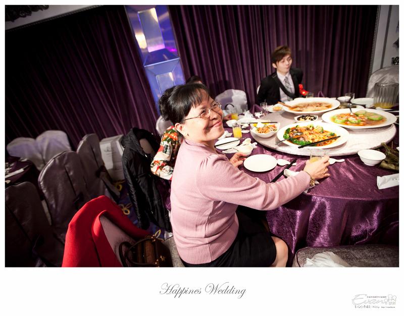 [婚禮攝影] 威智&佳慧  婚禮紀錄_0325