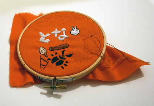 sew on orange 2